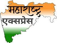 maharashtra express
